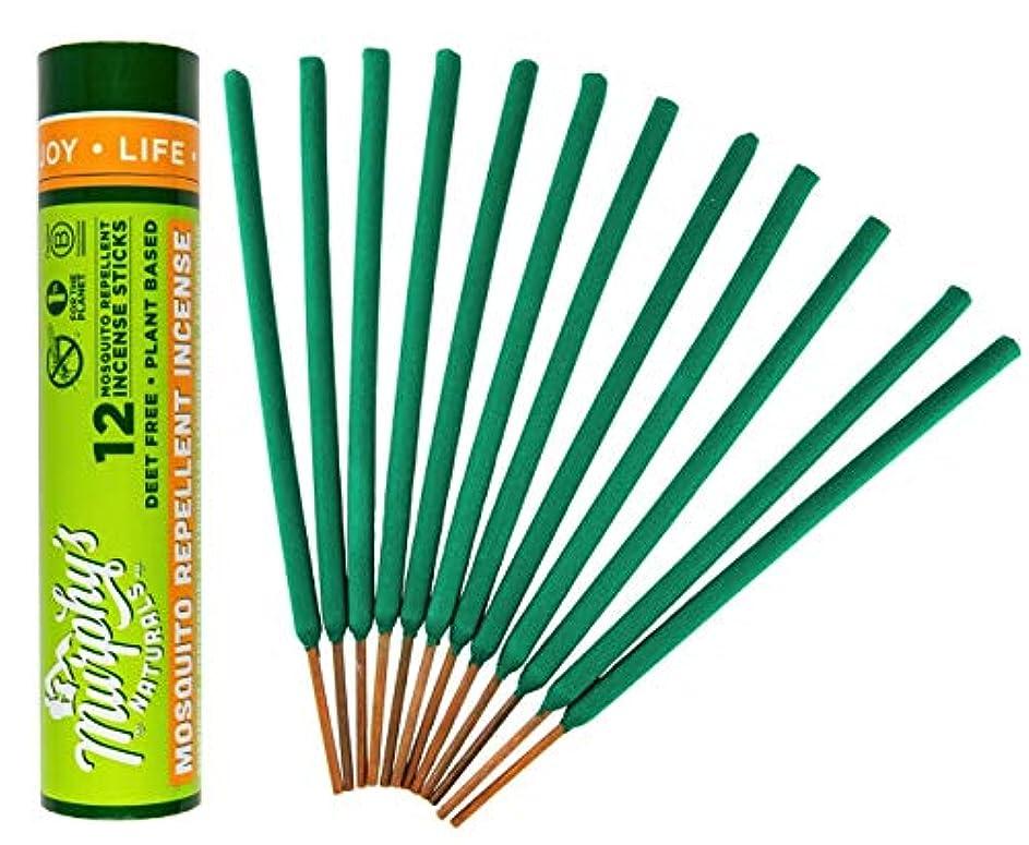 宿題差あるマーフィーのNaturals Mosquito Repellent Incense Sticks グリーン