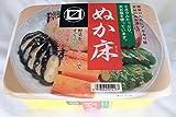 松井物産 ぬか床 2.1kg 【ねりタイプ・野菜を入れるだけで漬かります】