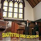 「SUGITETSU UNO SCHERZO(スギテツ・ウノ・スケルツォ)」~15th anniversary Premium Album with 東京フィルハーモニー交響楽団~【初回限定盤】
