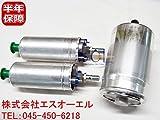 ベンツ W124 W210 R129 フューエルポンプ 燃料ポンプ ガソリンポンプ 2個 + フィルター 3点セット E230 E280 E300 E320 E400 E500 SL320 SL500 SL600 0030915301 0020918801 0024771301
