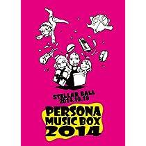『PERSONA MUSIC BOX 2014』 [DVD]