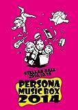 『PERSONA MUSIC BOX 2014』 [Blu-ray]/