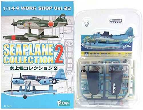 【3A】 エフトイズ F-TOYS 1/144 水上機コレクション Vol.2 キングフィッシャー 米海軍 戦艦ニューヨーク搭載 単品