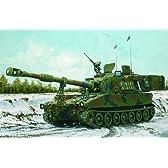 タミヤ イタレリ 372 1/35 M109パラディン自走榴弾砲