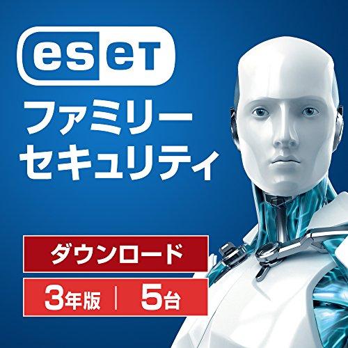 ESET ファミリー セキュリティ ダウンロード3年版  (最新版) [オンラインコード]をアマゾンで購入