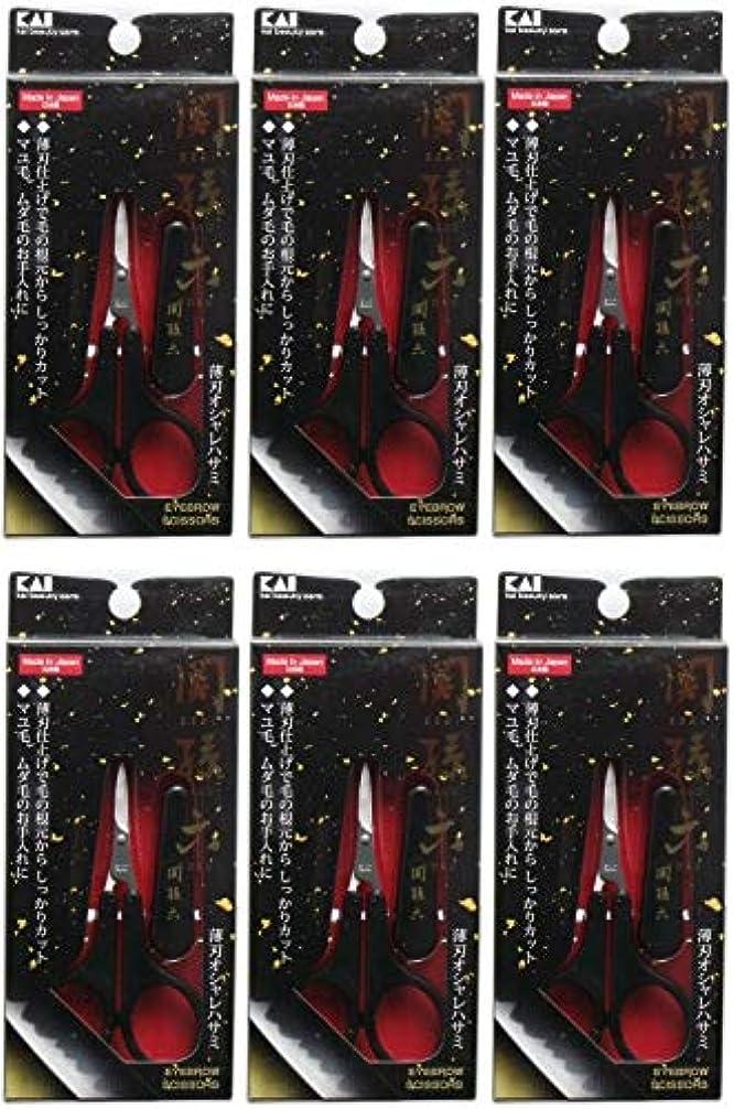 受け継ぐカテゴリースキップ【まとめ買い】関孫六 薄刃オシャレハサミ HC3540【×6個】