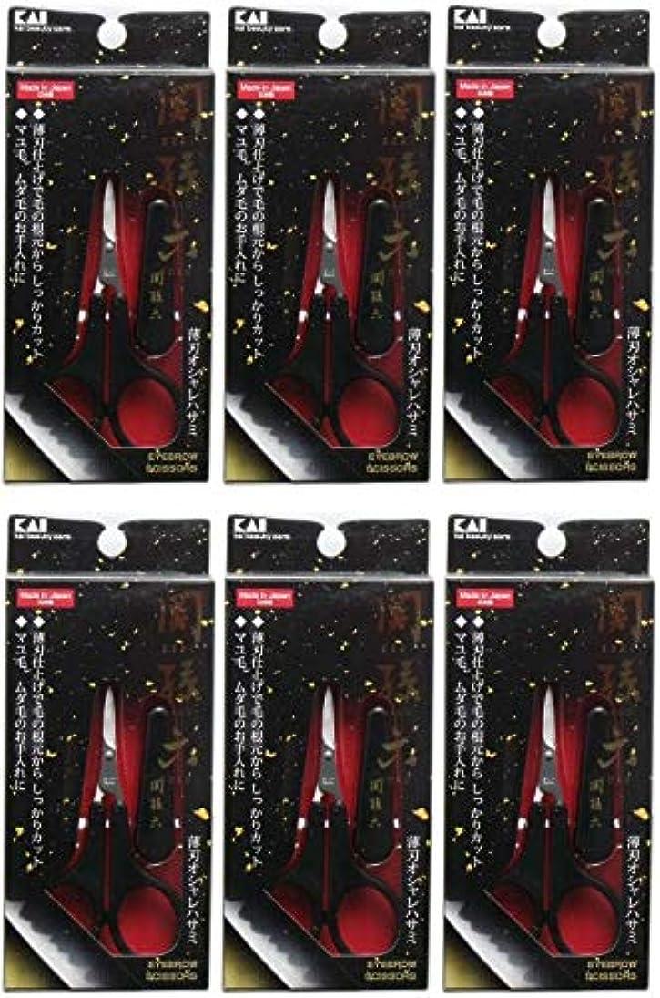 リスナー意味のある低下【まとめ買い】関孫六 薄刃オシャレハサミ HC3540【×6個】