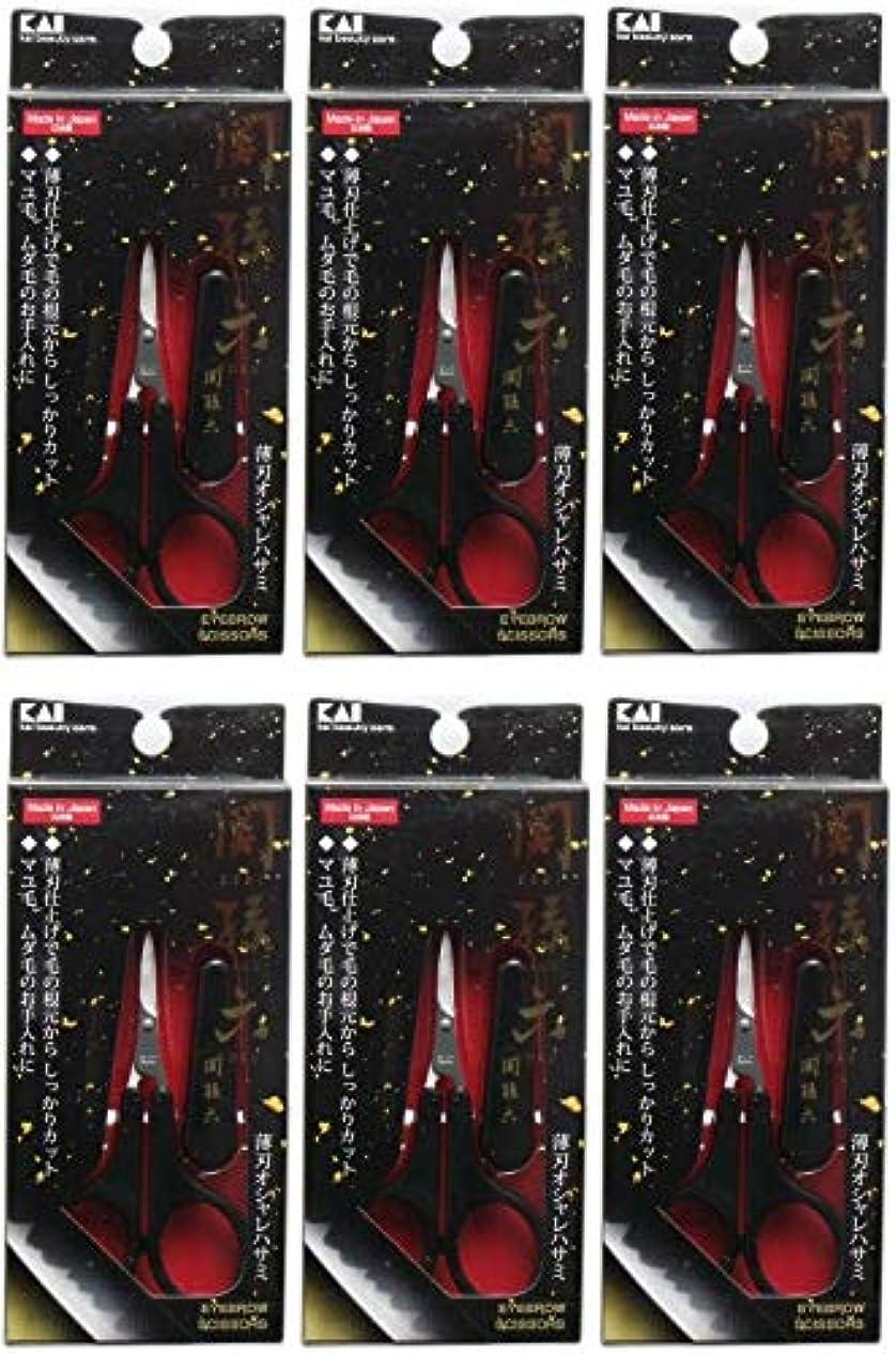 組み合わせホップ原理【まとめ買い】関孫六 薄刃オシャレハサミ HC3540【×6個】