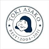 BEST! 2004-2011(DVD付) 画像