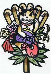 ねこの引出し 猫切り絵作家「さとうみよ」のポストカード35「酉の市」
