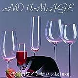 エマニエル・ルジェ ヴォーヌ・ロマネ・クロ・パラントゥ[2012] 赤ワイン/辛口 [750ml]