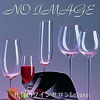 メオ・カミュゼ フレール・エ・スール シャンボール・ミュジニー・1er・Cru・レ・フスロット[2011][正規品] 赤ワイン [750ml]
