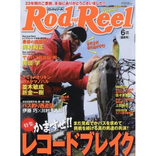 ROD & REEL(ロッドアンドリール) 2018年06月号
