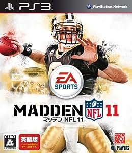 マッデン NFL 11(日本語マニュアル付き英語版) - PS3