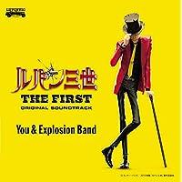 映画「ルパン三世 THE FIRST」オリジナル・サウンドトラック 『LUPIN THE THIRD ~THE FIRST~』
