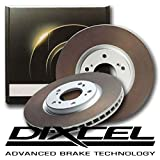 DIXCEL ディクセル ブレーキローター FPタイプ フロント用 (ランサーエボリューション CZ4A 07/10~ Evo.X GSR)