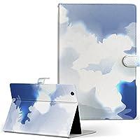 igcase d-01J dtab Compact Huawei ファーウェイ タブレット 手帳型 タブレットケース タブレットカバー カバー レザー ケース 手帳タイプ フリップ ダイアリー 二つ折り 直接貼り付けタイプ 001403 その他 雲 太陽