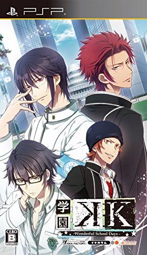 学園K -Wonderful School Days- (通常版) - PSPの詳細を見る