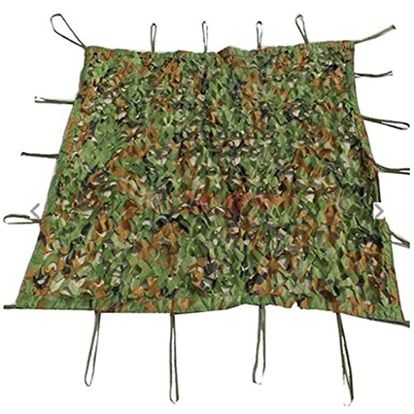 サーバント地殻絶対にジャングルカモフラージュネット、屋外撮影のためのオックスフォード布の大型防水サンシェードキャンプ隠し写真屋内装飾迷彩ネット子供のため (サイズ さいず : 4x6m)