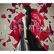 【Amazon.co.jp限定】TESTAMENT(オリジナルポストカード付)