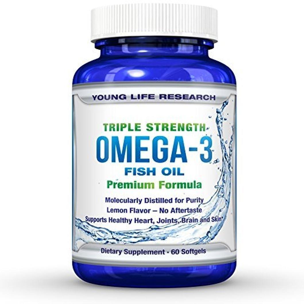 気配りのある難民一緒FISH OIL OMEGA 3 - Triple Strength Ultra-Purified Professional Grade - By Young Life Research by Young Life Research...