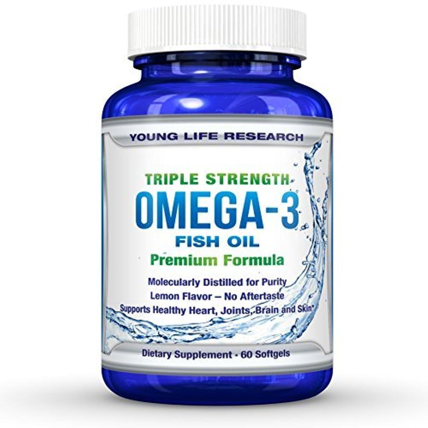 扱う彼らのタンパク質FISH OIL OMEGA 3 - Triple Strength Ultra-Purified Professional Grade - By Young Life Research by Young Life Research [並行輸入品]