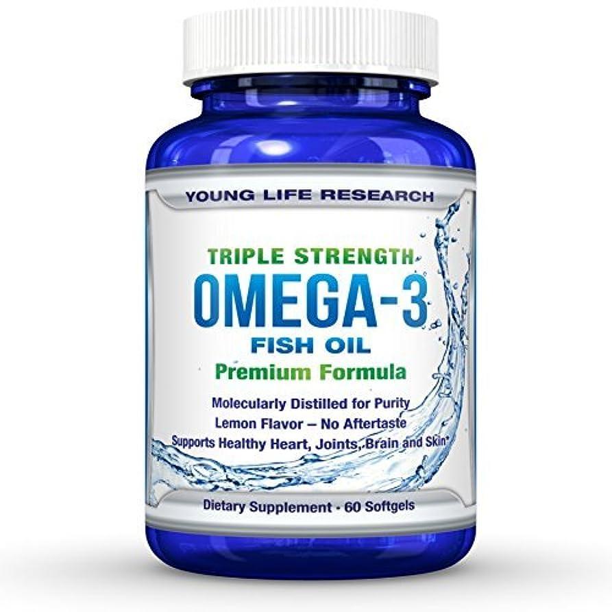 ジャーナルインシデント保守的FISH OIL OMEGA 3 - Triple Strength Ultra-Purified Professional Grade - By Young Life Research by Young Life Research...