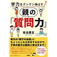 Amazon.co.jp: 有元 秀文: 本