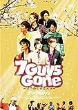 PureBoys 7 Guys Gone ~七つの心の忘れもの~[DVD]