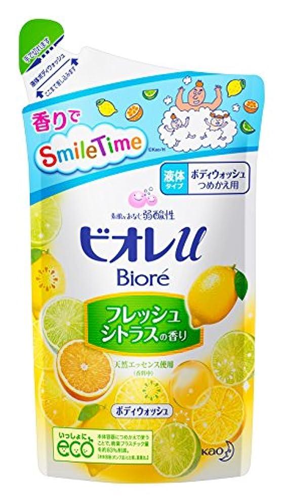 アレンジ濃度休日にビオレu フレッシュシトラスの香り つめかえ用 380ml