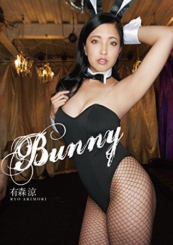 bunny 有森涼 デジタルアーク [DVD]
