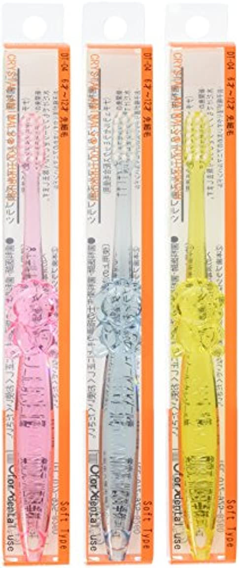 クリア難しいリファインクリスタルアニマルズ DT04 小学生~ 先細毛ソフト 【3本セット】