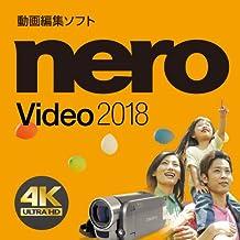 Nero Video 2018|ダウンロード版