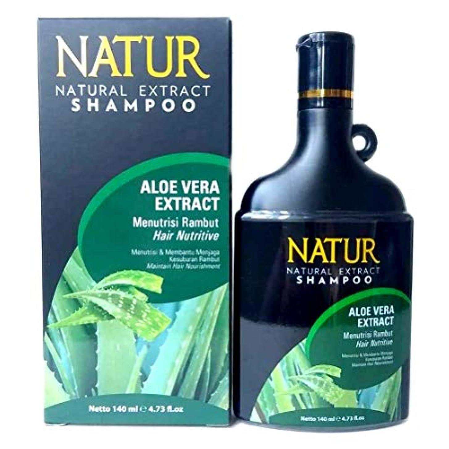 染色で出来ている階下NATUR ナトゥール 天然植物エキス配合 ハーバルシャンプー 140ml Aloe vera アロエベラ [海外直商品]