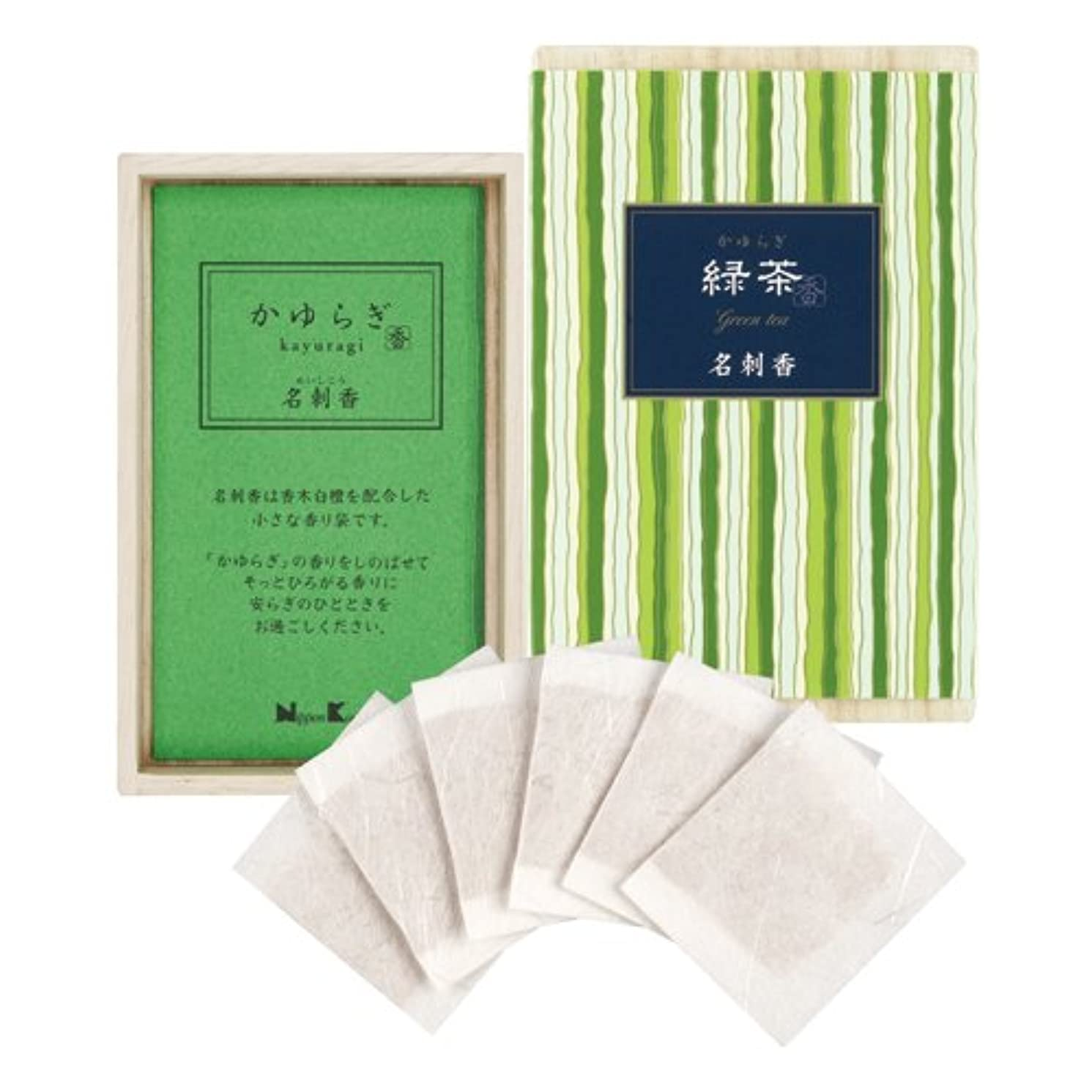 スチール疑いどこにでもかゆらぎ 緑茶 名刺香 桐箱 6入