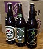 お歳暮 やっぱり瓶ビールがうまい。サッポロビール エビス、ラガー、黒ラベル3種大瓶各4本詰め合わせセット