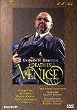 Death in Venice [DVD] [Import]