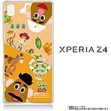 Xperia Z4 (SO-03G SOV31 402SO) 専用 【Disney/ディズニー】 クリアケース トイストーリー/TOY STORY(2デザイン)」 ケース カバー パズ/ウッディ/ポテトヘッド (ポテトヘッド)
