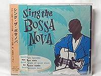 シング・ザ・ボサノバ/イパネマの娘.雨にぬれても.スカボロー・フェア。他全15曲
