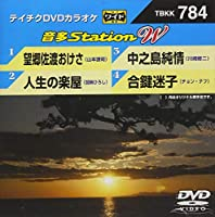 テイチクDVDカラオケ 音多StationW 784