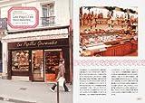 パリのエピスリーと小さなお店―街角で見つけたかわいいデザイン 画像