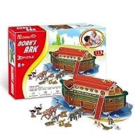 3dパズル–Noah 's Ark (難易度: 4/ 8)