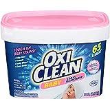 OXICLEAN(オキシクリーン) 酸素系漂白剤 (アメリカ製) お手頃サイズ [洗濯/キッチン 洗浄] 分量スプーン付き 詰替え不要 オキシクリーンベイビー1370g