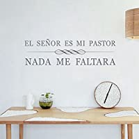Dagly(TM) はは、スペインのクリスチャンは、ウォールステッカーアートステッカーホームデコレーションを引用[56x18cm グレー]