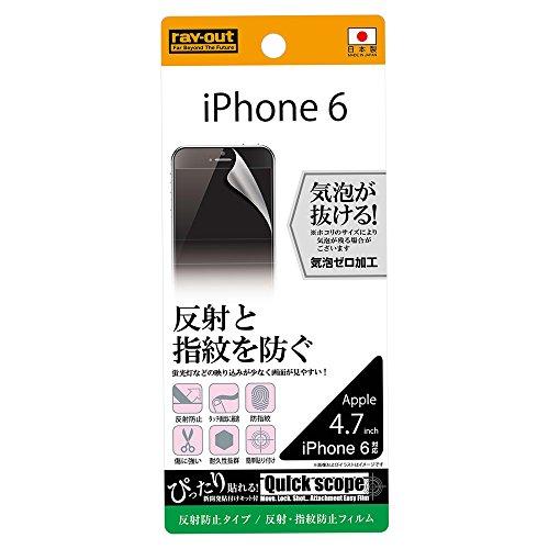 iPhone6/6s 反射フィルム RT-P7F/B1