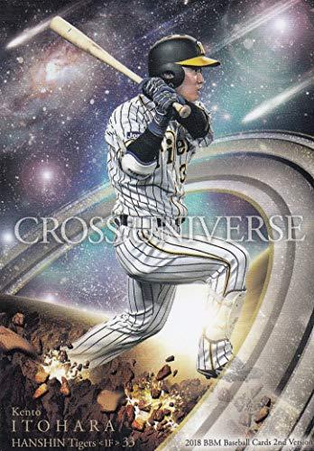 2018 BBM ベースボールカード 2ndバージョン CU59 糸原 健斗 阪神タイガース (CROSS UNIVERSE)