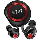 Bluetooth50進化型自動ペアリング ZNT