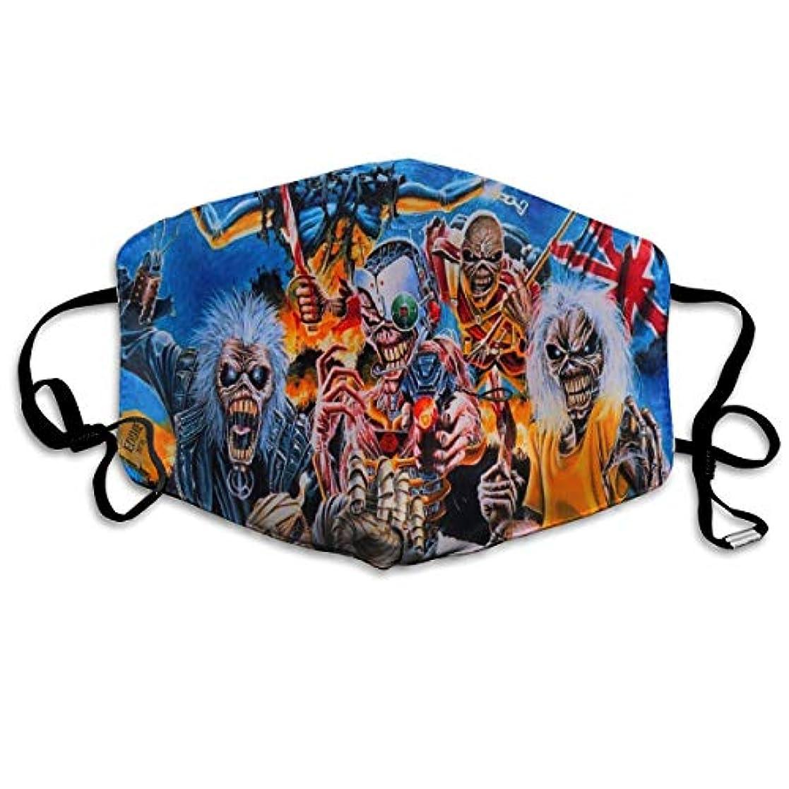 撤退最も遠い孤児マスク 男のマスク 女性のマスク Iron Maiden 病気を防ぐ、風邪を予防する、インフルエンザの季節性風邪を予防する、口と鼻を保護する、パーソナライズドマスク