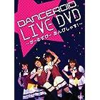 DANCEROID LIVE DVD ~がーるずびー あんびしゃす!~