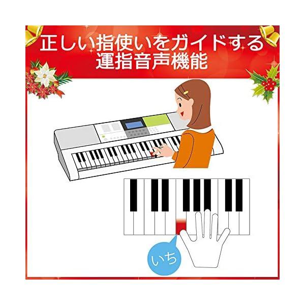 CASIO 61鍵盤 電子キーボード 光ナビゲ...の紹介画像4